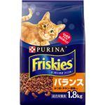 (まとめ)ネスレ フリスキードライ バランス 1.8Kg (猫用・フード)【ペット用品】【×6 セット】
