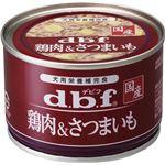 (まとめ)デビフ 鶏肉&さつまいも 150g (ドッグフード)【ペット用品】【×24 セット】