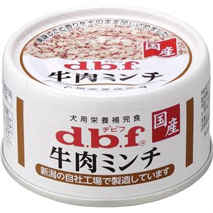 (まとめ)デビフ 牛肉ミンチ 65g (ドッグフード)【ペット用品】【×24 セット】 - 拡大画像