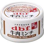 (まとめ)デビフ 牛肉ミンチ 65g (ドッグフード)【ペット用品】【×24 セット】