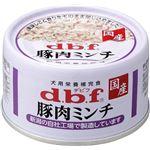 (まとめ)デビフ 豚肉ミンチ 65g (ドッグフード)【ペット用品】【×24 セット】