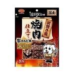 (まとめ)日本ペットフード V炭焼き風焼肉仕立て牛カルビ80g (ドッグフード)【ペット用品】【×30 セット】