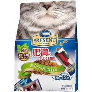 (まとめ)日本ペットフード コンボPキャットドライ 肥満猫用 240g (猫用・フード)【ペット用品】【×12 セット】 - 拡大画像