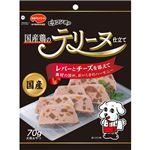 (まとめ)日本ペットフード ビタワン君国産鶏のテリーヌレバーチーズ70g (ドッグフード)【ペット用品】【×30 セット】