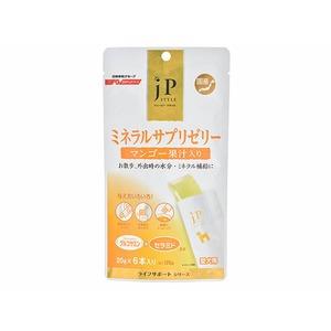 (まとめ)日清ペットフード JPサプリ セラミド 【ペット用品】【×32 セット】