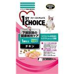 (まとめ)アース・バイオケミカル ファーストC成猫下部尿路チキン530g (猫用・フード)【ペット用品】【×12 セット】