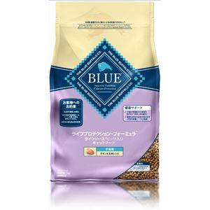 (まとめ)ブルーバッファロー 子猫用 チキン&玄米 2kg【×4セット】【ペット用品・猫用フード】 - 拡大画像