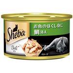 (まとめ)シーバ デリ お魚のほぐし身に鯛添え 85g【×48セット】【ペット用品・猫用フード】