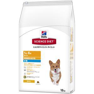 サイエンス・ダイエット ライト 小粒 肥満傾向の成犬用 1歳〜6歳 12kg【ペット用品・犬用フード】