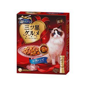 (まとめ)銀のスプーン 三ツ星グルメ 全成長段階用 お魚レシピ 240g【×14セット】【ペット用品・猫用フード】