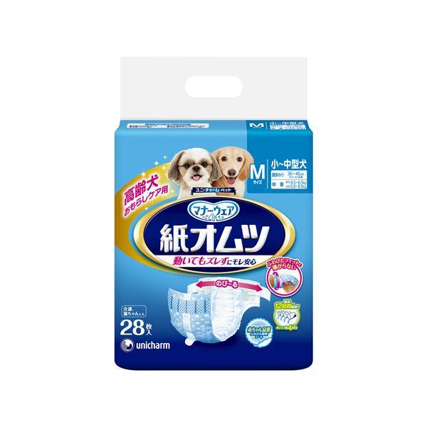 ペット用紙オムツ Mサイズ 28枚【×8セット】【ペット用品・犬用】