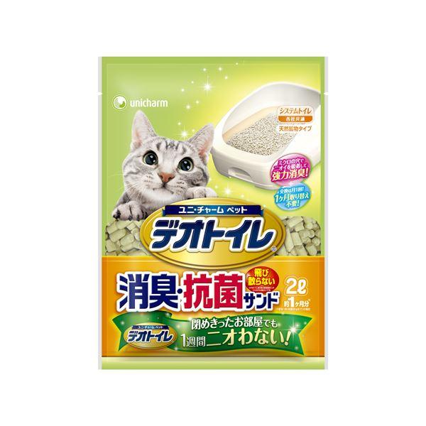 1週間消臭・抗菌デオトイレ 飛び散らない消臭・抗菌サンド 2L【×8セット】【ペット用品・猫用】