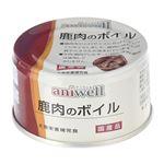 (まとめ)aniwell 鹿肉のボイル 85g【×24セット】【ペット用品・ペット用フード】