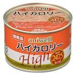 (まとめ)aniwell ハイカロリー 150g【×24セット】【ペット用品・ペット用フード】