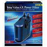テトラ バリューAXパワーフィルター VAX-30