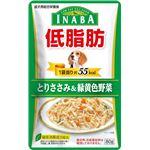 (まとめ)低脂肪 とりささみ&緑黄色野菜 80g RD-03【×48セット】【ペット用品・犬用フード】