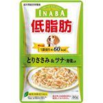 (まとめ)低脂肪 とりささみ&ツナ・野菜入り 80g RD-08【×48セット】【ペット用品・犬用フード】