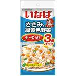 (まとめ)ささみと緑黄色野菜 チーズ入り 80g×3袋 QDR-23【×16セット】【ペット用品・犬用フード】