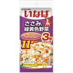 (まとめ)ささみと緑黄色野菜 11歳からのチーズ入り 80g×3袋 QDR-28【×16セット】【ペット用品・犬用フード】