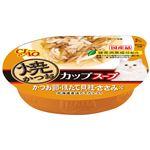 (まとめ)焼かつおカップスープ かつお節・ほたて貝柱・ささみ入り 60g NC-71【×48セット】【ペット用品・猫用フード】