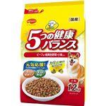 (まとめ)ビタワン 5つの健康バランス ビーフ味・野菜入り 小粒 1.2kg【×9セット】【ペット用品・犬用フード】