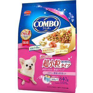 (まとめ)コンボ ドッグ 超小型犬用 角切りささみ・野菜ブレンド 840g【×12セット】【ペット用品・犬用フード】 - 拡大画像