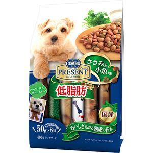 (まとめ)コンボ プレゼント ドッグ ドライ 低脂肪 400g【×16セット】【ペット用品・犬用フード】 - 拡大画像