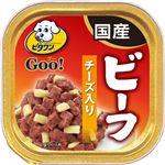 (まとめ)ビタワン グー ビーフ チーズ入り 100g【×96セット】【ペット用品・犬用フード】