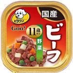 (まとめ)ビタワン グー ビーフ 野菜 11歳以上 100g【×96セット】【ペット用品・犬用フード】