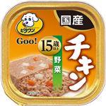 (まとめ)ビタワン グー チキン 野菜 15歳以上 90g【×96セット】【ペット用品・犬用フード】