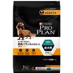 ピュリナ プロプラン 小型犬 成犬用 チキン ほぐし粒入り 7kg【ペット用品・犬用フード】