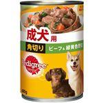 (まとめ)ペディグリー 成犬用 角切りビーフ&緑黄色野菜 400g【×24セット】【ペット用品・犬用フード】