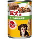 (まとめ)ペディグリー 成犬用 ビーフ&緑黄色野菜 400g【×24セット】【ペット用品・犬用フード】
