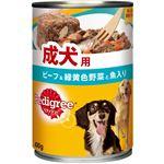 (まとめ)ペディグリー 成犬用 ビーフ&緑黄色野菜と魚入り 400g【×24セット】【ペット用品・犬用フード】