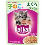 (まとめ)カルカン パウチ 12ヵ月までの子ねこ用 まぐろ 70g【×160セット】【ペット用品・猫用フード】