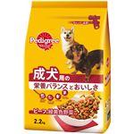 (まとめ)ペディグリー 成犬用 旨みビーフ&緑黄色野菜入り 2.2kg【×6セット】【ペット用品・犬用フード】