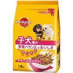 (まとめ)ペディグリー 子犬用 旨みチキン&緑黄色野菜入り 1.8kg【×6セット】【ペット用品・犬用フード】