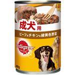 (まとめ)ペディグリー 成犬用 ビーフ&チキン&緑黄色野菜 400g【×24セット】【ペット用品・犬用フード】
