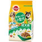 (まとめ)ペディグリー それいけ!小型犬 ビーフ入り 1kg【×12セット】【ペット用品・犬用フード】