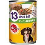 (まとめ)ペディグリー 13歳以上用 ビーフ&緑黄色野菜 400g【×24セット】【ペット用品・犬用フード】