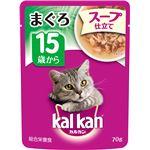 (まとめ)カルカン パウチ スープ仕立て 15歳から まぐろ 70g【×160セット】【ペット用品・猫用フード】