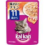 (まとめ)カルカン パウチ 11歳から 味わいチキン 70g【×160セット】【ペット用品・猫用フード】