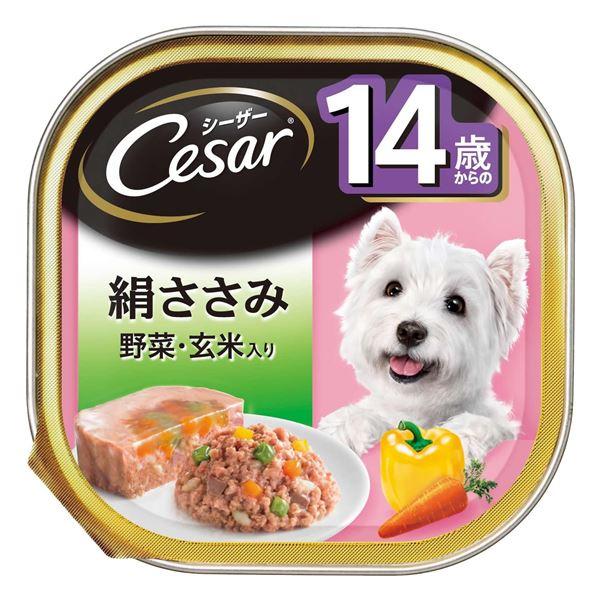 シーザー 14歳からの 絹ささみ 野菜・玄米入り 100g【×96セット】【ペット用品・犬用フード】