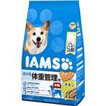 (まとめ)アイムス 成犬用 体重管理用 チキン 中粒 2.6kg【×4セット】【ペット用品・犬用フード】