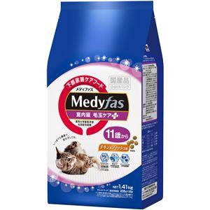 (まとめ)メディファス 室内猫 毛玉ケアプラス 11歳から チキン&フィッシュ味 1.41kg(235g×6)【×6セット】【ペット用品・猫用フード】 - 拡大画像