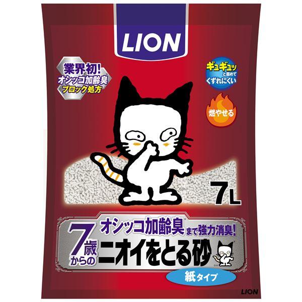 ニオイをとる砂 7歳以上用 紙タイプ 7L【×7セット】【ペット用品・猫用】
