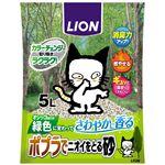 (まとめ)ポプラでニオイをとる砂 5L【×8セット】【ペット用品・猫用】