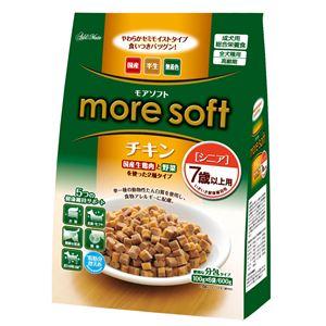 (まとめ)アドメイト more soft チキン シニア 600g(100g×6袋)【×12セット】【ペット用品・犬用フード】 - 拡大画像