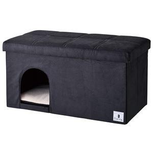 Porta ドッグハウス&スツール ブラック ワイド【ペット用品・犬用】 - 拡大画像