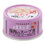 (まとめ)d.b.f 豚肉のスープ煮 65g【×24セット】【ペット用品・ペット用フード】